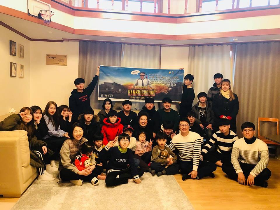 [취약계층지원사업] 의정부 청소년센터의 겨울캠프